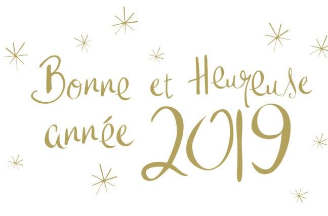 Vœux de Nouvel An